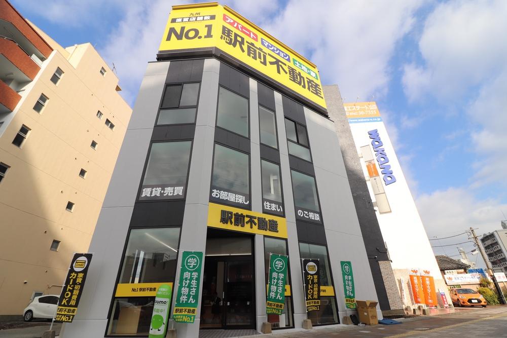 駅前不動産 西鉄久留米店 1号店が移転リニューアルオープン!