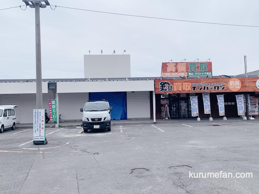 業務スーパー 筑紫野店 店舗予定場所