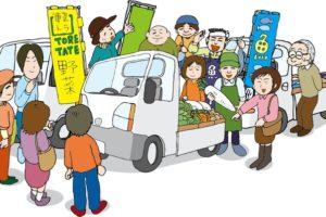 第119回 吉野ヶ里夢ロマン軽トラ市 123店舗が出店