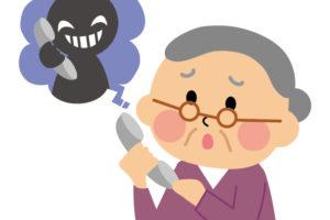 久留米市で不審電話が連続発生 家電量販店の従業員を名乗る男【注意】