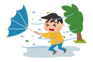 久留米市 筑後地方で強風注意報 8日昼までは警戒 風つよっ!!