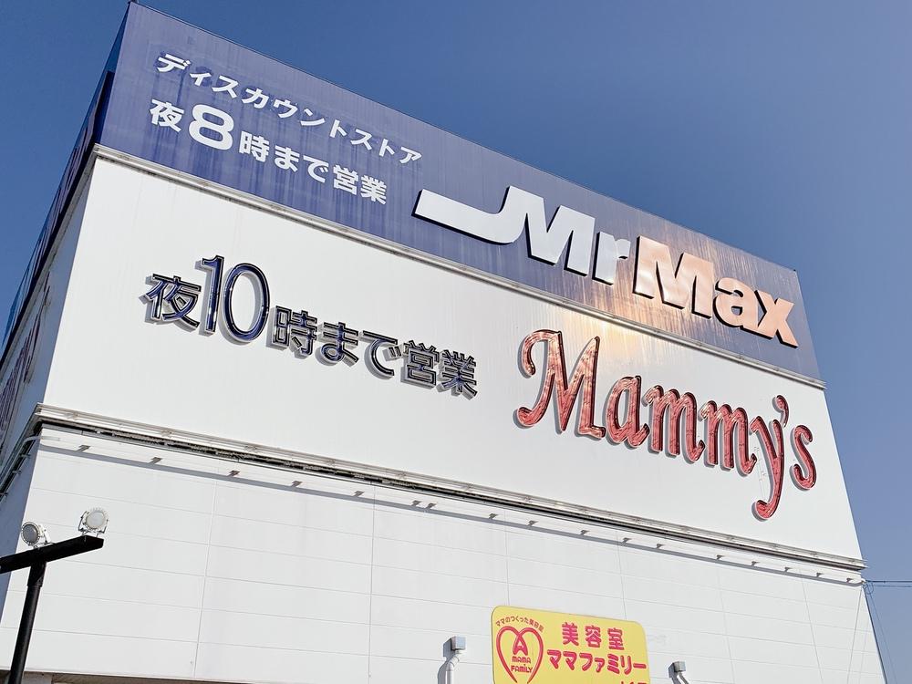 マルキョウ久留米インター店(仮称)2020年4月オープンするみたい マミーズ跡地
