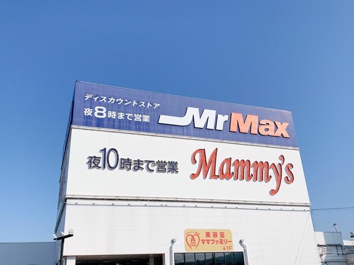 マルキョウ久留米インター店(仮称)2020年4月オープン マミーズ跡地