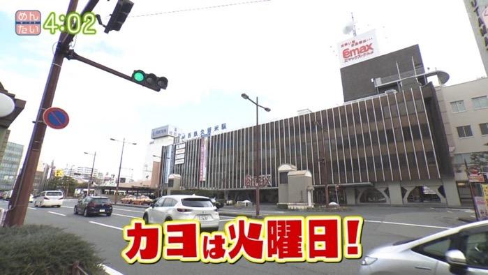 山本カヨのしゃれとんしゃあ 2020年1月14日放送の舞台が久留米市