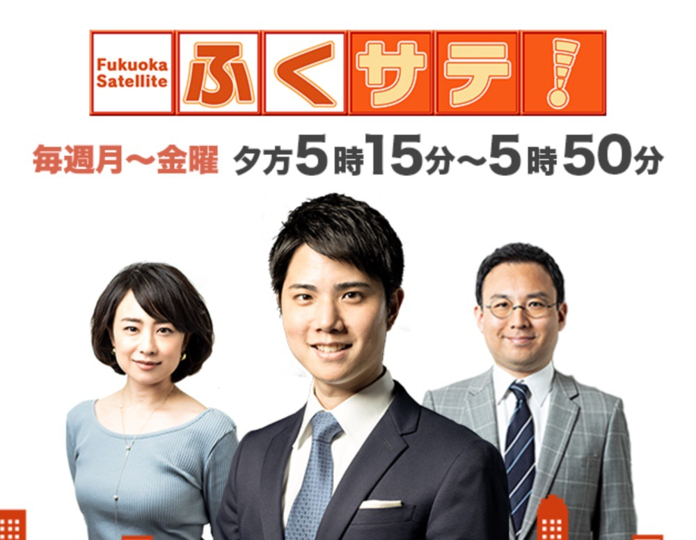 TVQ ふくサテ!節分豆まき 節分特集は久留米の日吉神社が舞台【2/3】