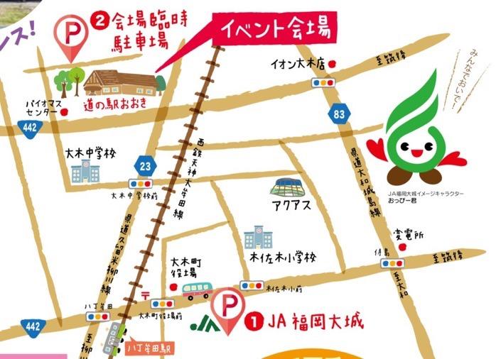 第9回 JA福岡大城農業まつり 臨時駐車場