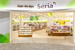 Seria(セリア)マルキョウ久留米インター店 4月17日オープン予定