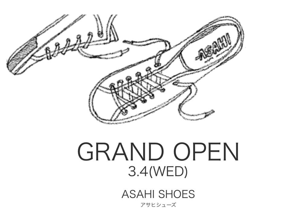 アサヒシューズがZOZOTOWNに3月4日オープン