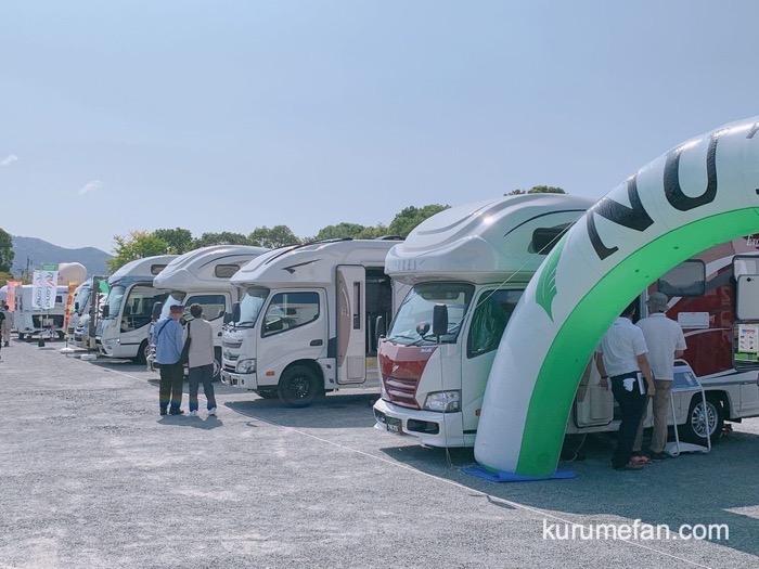 久留米キャンピングカーフェア たくさんの車輌が展示