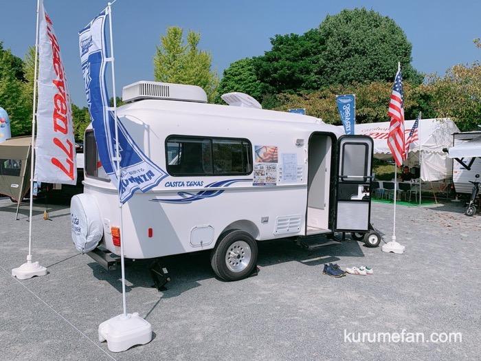 久留米キャンピングカーフェア キャンピングカー