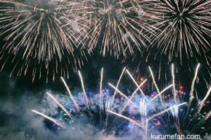 久留米市 筑後川花火大会 今年は10月25日に延期開催!?五輪で警備員不足