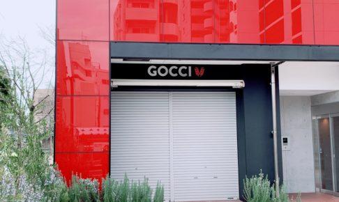 GOCCI 久留米市通町に本格イタリアンのお店 4月オープン予定