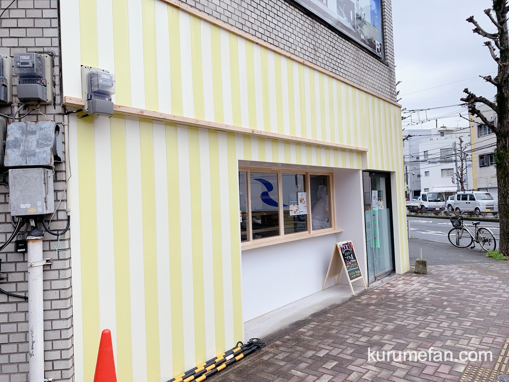 高級食パンこがわ屋 久留米通町店