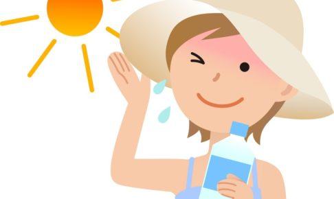 久留米市 今日2/14の気温20度を超える 4月中旬並に 暖かい!