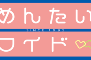 くるくるグルメ 久留米市諏訪野町 コスパ最高洋食店 きしんが登場!?