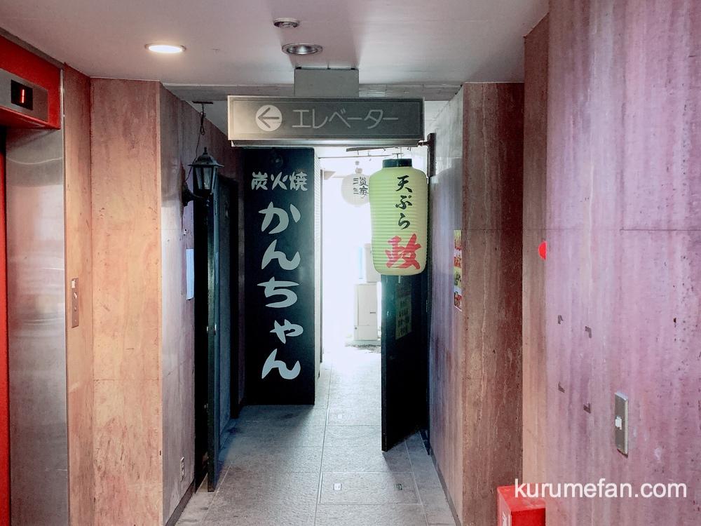 天ぷら 政 久留米市東町に天ぷらのお店がオープンするみたい