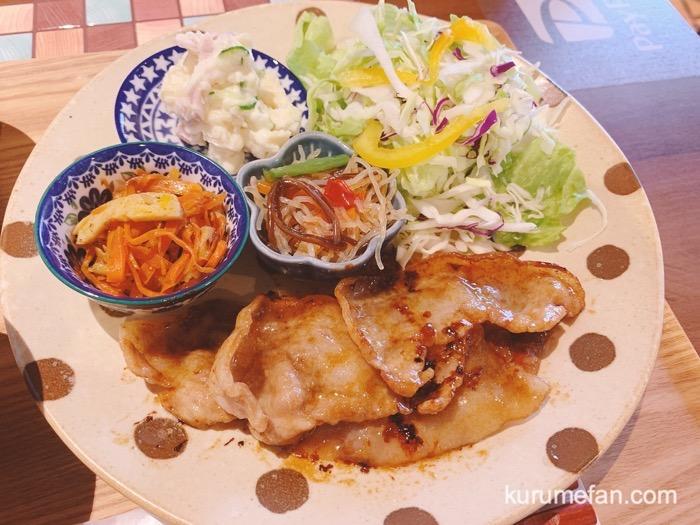 Two shot cafe(ツーショットカフェ) 生姜焼きランチ