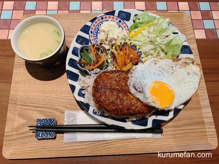 Two shot cafe(ツーショットカフェ) ハンバーグロコモコランチ