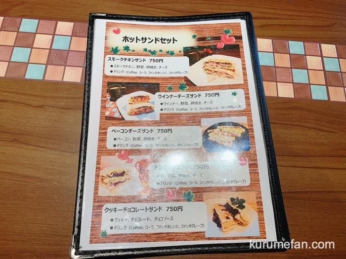Two shot cafe(ツーショットカフェ) ホットサンドセット
