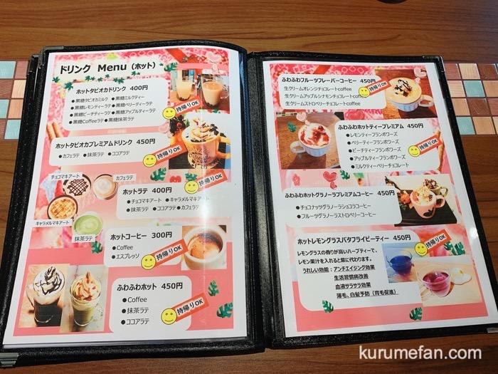 Two shot cafe(ツーショットカフェ) ドリンクメニュー(ホット)