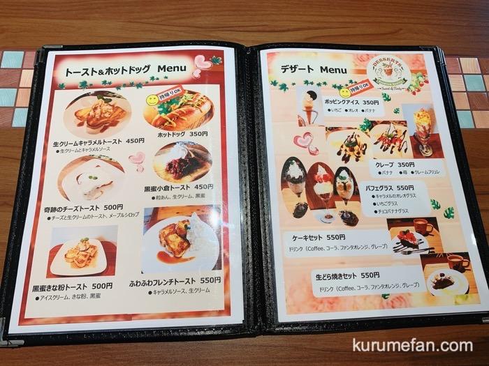 Two shot cafe(ツーショットカフェ) トースト&ホットドッグ、デザートメニュー