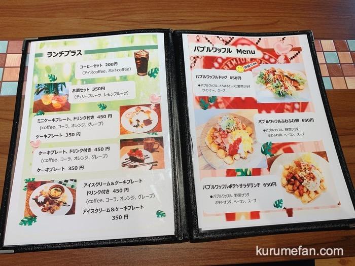 Two shot cafe(ツーショットカフェ) ランチプラス・バブルワッフルメニュー