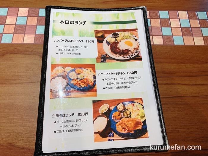 Two shot cafe(ツーショットカフェ) ランチメニュー