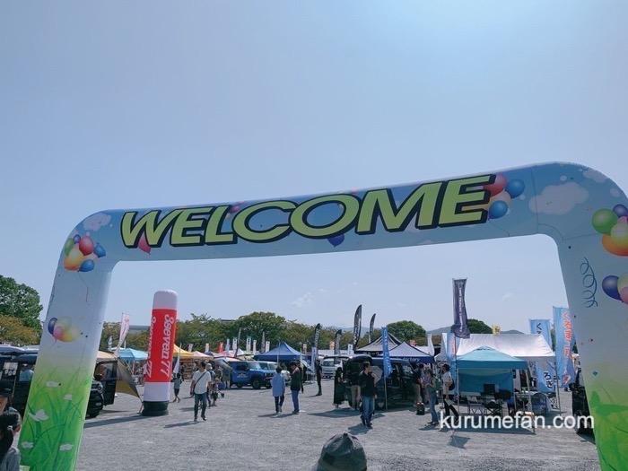 わんだふる 九州最大規模のペットフェス 久留米百年公園 久留米キャンピングカーフェア同時開催