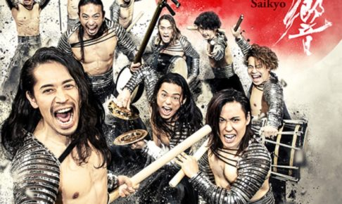 DRUM TAO 2020新作舞台「祭響 Saikyo」久留米シティプラザ