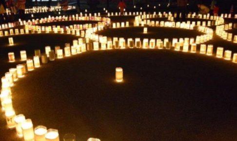 久留米 北野天満宮「千灯明祭」境内や参道に約1,000個の灯明が美しく輝く