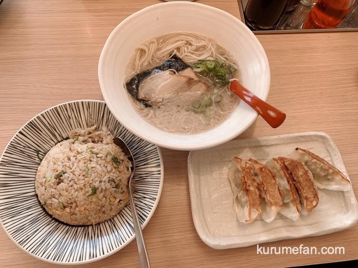 真麺武蔵(TAKEZO)津福店 豚骨らーめん【白】+スペシャルセット(炒飯・餃子)