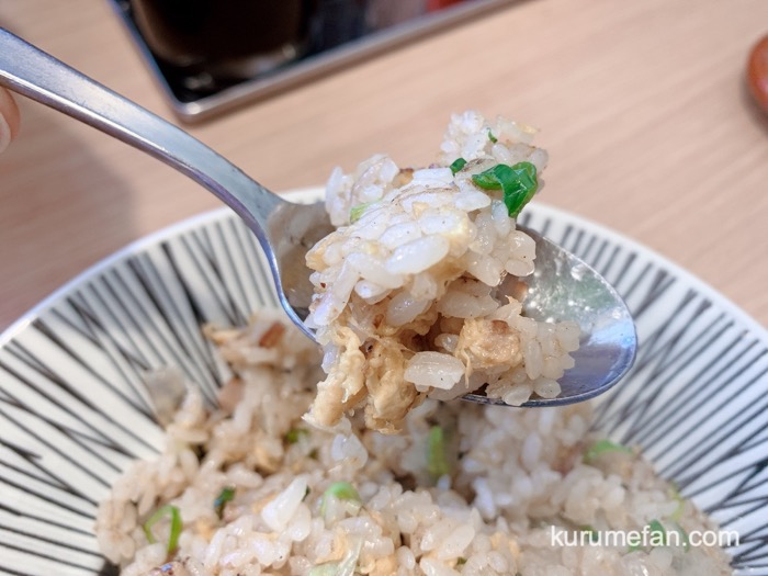 真麺武蔵(TAKEZO)津福店 香ばしく美味しい焼飯