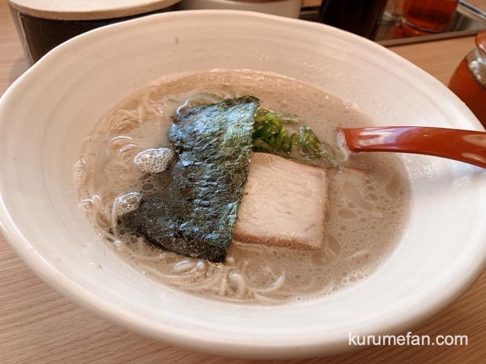真麺武蔵(TAKEZO)津福店 豚骨らーめん【白】
