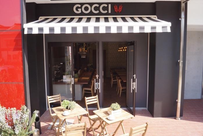 cuoco italiano GOCCI 久留米市通町