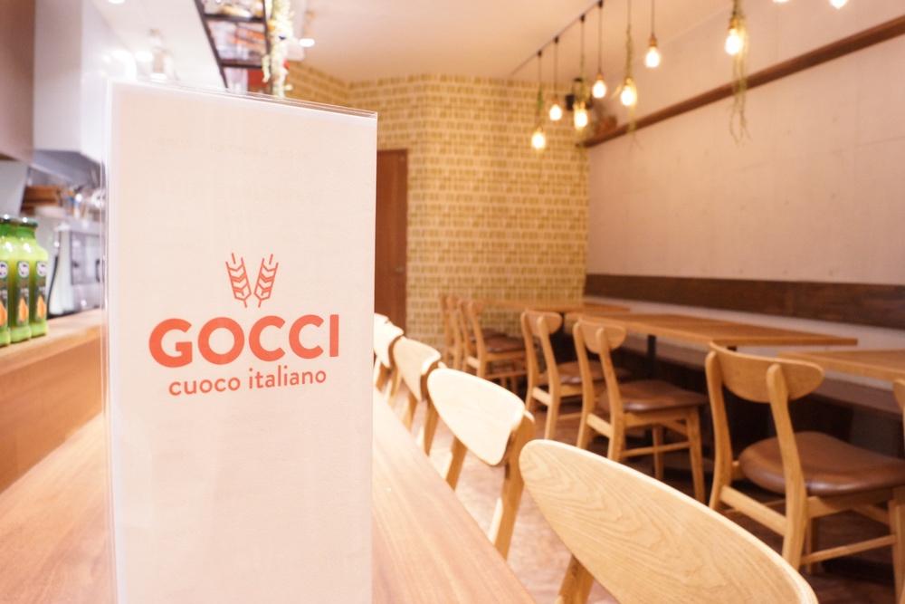 cuoco italiano GOCCI 店舗情報
