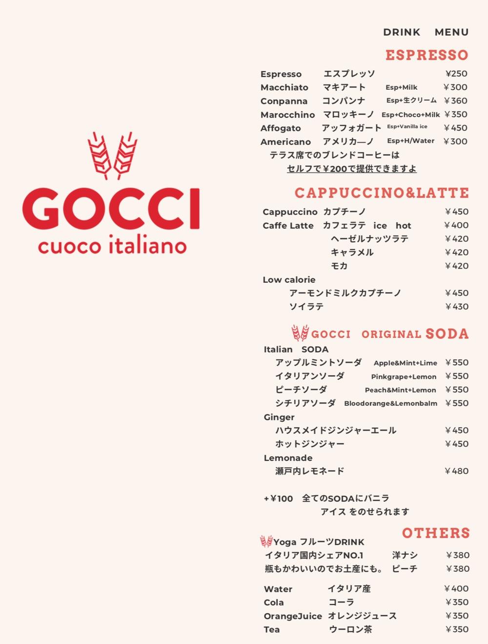cuoco-italiano-GOCCI ドリンクメニュー表