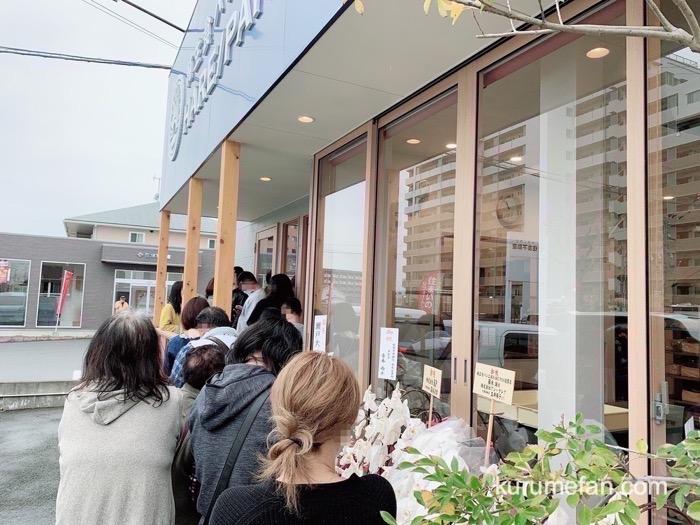 HARE/PAN(ハレパン) 佐賀店 開店前から行列