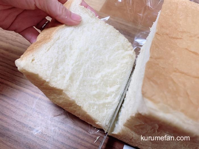 純生食パン工房HARE/PAN 食パン はじめの一口は、そのままちぎって食べた