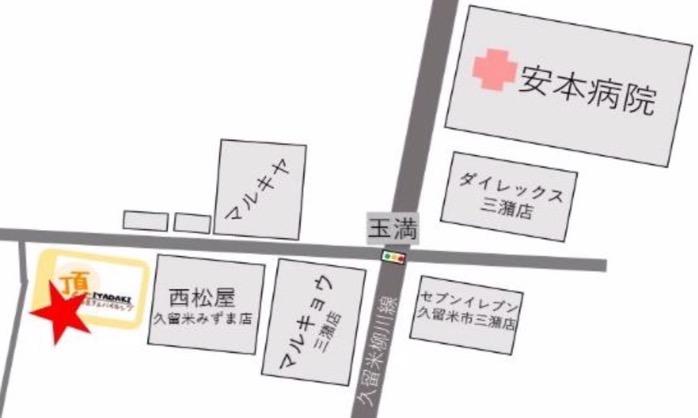 鍋焼き&バイキング 頂(いただき)店舗案内マップ
