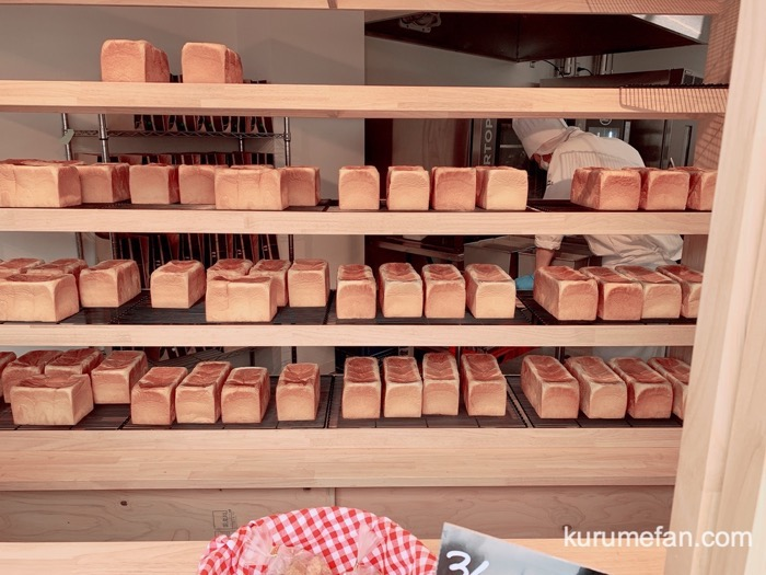 こがわ屋 久留米通町店 たくさんの高級食パン