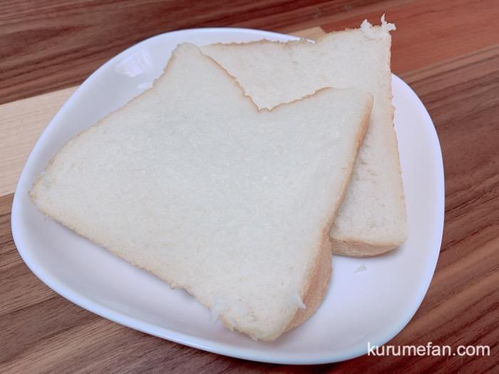 こがわ屋 久留米通町店 本食パン トーストして食べる