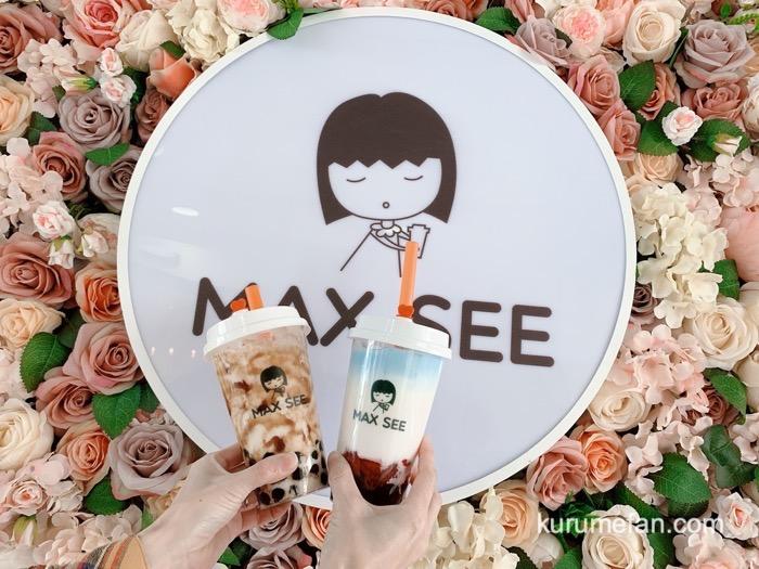 MAX SEE 久留米西鉄バスセンター店 イチゴバタフライピーラテと黒糖タピオカミルクティーを注文