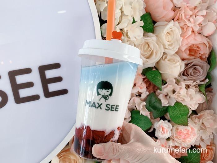MAX SEE 久留米西鉄バスセンター店 イチゴバタフライピーラテ