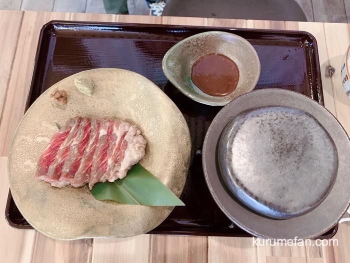 炉端焼 高田屋 ランチ 醤油麹のチャックテール定食