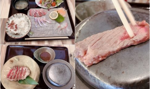 髙田屋 久留米市日吉町にある炉端焼きでランチ 定食が美味い!