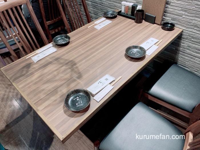 とりかわ博多かわっこ 久留米店 テーブル席