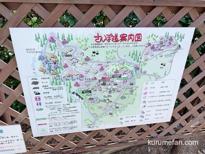 内山緑地建設 さんぽ道案内図