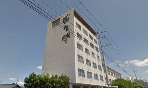 うきは市の原鶴温泉 咸生閣が破産申請 新型コロナの影響