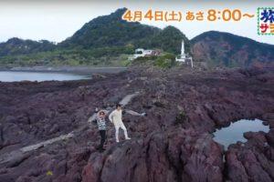 朝だ!生です旅サラダ 藤井フミヤ&尚之 F-BLOOD登場!鹿児島を巡る!