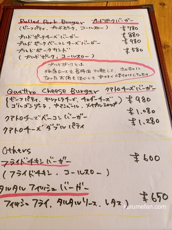 BROWNS BURGER(ブラウンズバーガー)ハンバーガーメニュー表